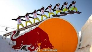 zhuhong-redbull2