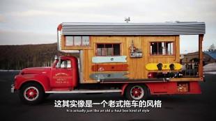 职业滑雪选手将消防车改装成小家住在Bachelor山-2017-08-03 13-32-43