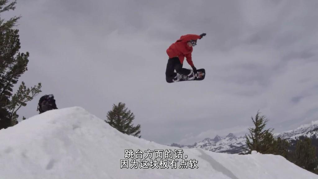 黑板实验之 2018年度最牛逼的刻滑雪板测评 - Never Summer's Shaper Twin With Scotty James-2018-01-11 12-08-11