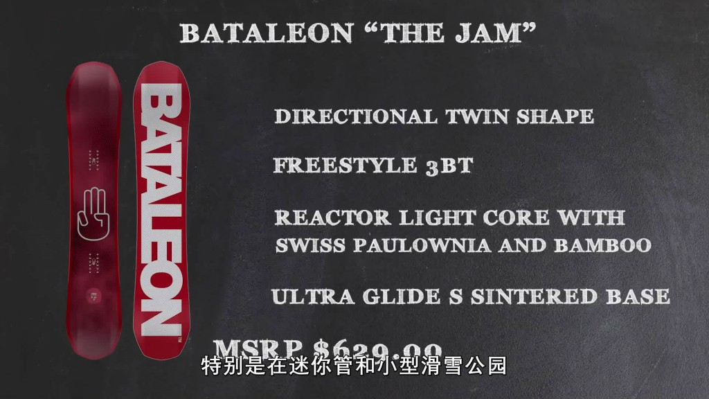 "2018 Bataleon The Jam雪板""黑板实验""测评 - Scotty James-2018-01-12 20-12-46"