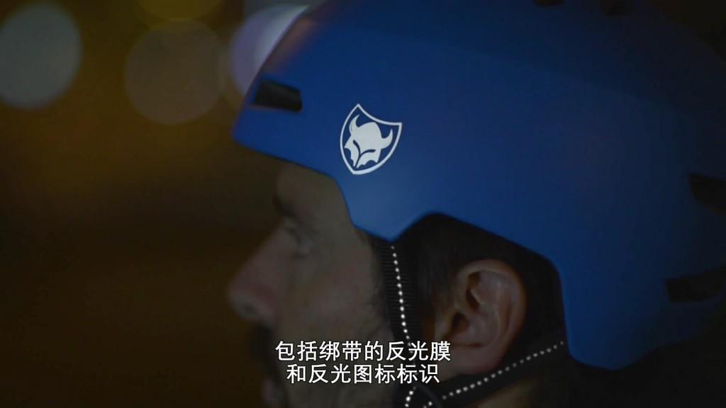 TSG STATUS城市夜光轻量耐用头盔-2018-05-03 06-38-22