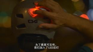 TSG STATUS城市夜光轻量耐用头盔-2018-05-03 06-38-30